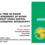 REAL-TIME 3D SHAPE MEASUREMENT OF MICRO DROPLET USING DIGITAL HOLOGRAPHIC MICROSCOPY