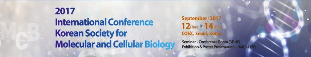 Conference Microfluidic South Korea